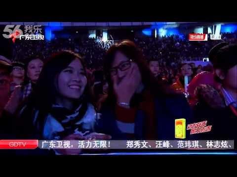 范瑋琪《一個像夏天一個像秋天》@ 2014廣州海心沙跨年晚會