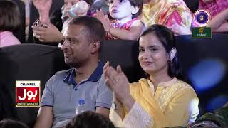 Chakkar Peh Chakkar | Full Segment | Game Show Aisay Chalay Ga with Danish Taimoor