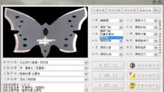 流星奇跡 - 精装版 v3.0 + 更新檔