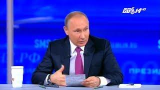 (VTC14)_Tổng thống Putin đối thoại với người dân Nga: Cuộc sát hạch cho tương lai