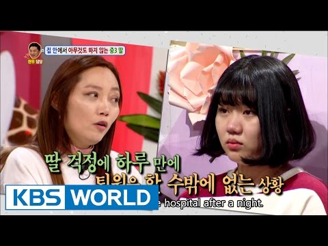 My grade 9 daughter doesn't do anything at home [Hello Counselor / 2016.11.14]