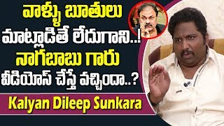 Kalyan Dileep Sunkara on contesting from Bhimavaram, Naga ..