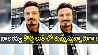 Balakrishna New Look goes Viral On Social Media..