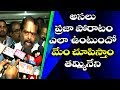 Speaker Tammineni Sitaram controversial comments on Chandrababu