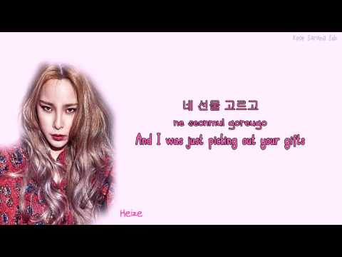 Heize – Don't Know You (널 너무 모르고)  [ENG/ROM/HAN]