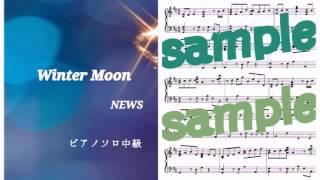 Winter Moon/NEWS Piano DEMO