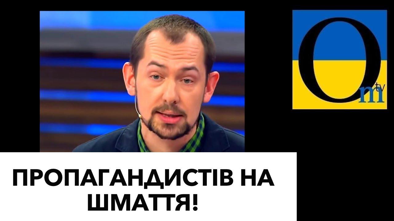 Роман Цимбалюк б'ється за всю Україну!