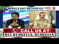 SUJIT PANDEY , LUCKNOW POLICE COMMISSIONER SPEAKS TO NEWSX #FightAgainstCorona | NewsX  - 08:31 min - News - Video