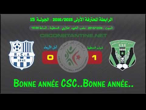 CSC 1 - RCA 0 : Déclaration Mounir Zeghdoud