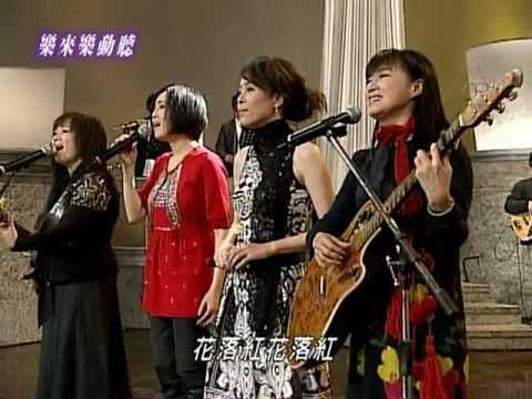 樂來樂動聽 - 江蕙 (2/4) - 秋蟬