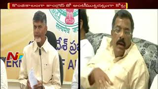 Changes in Kurnool Political Equations After Nandyal By-El..