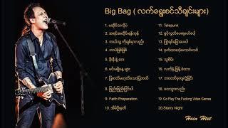 #BigBag #SongsCollection                                                 Big Bag Songs Collection
