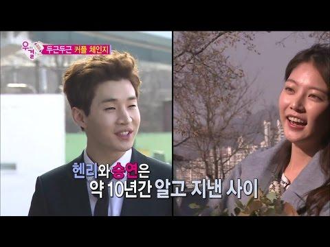 【TVPP】 Henry - Relationship with Gong Seung Yeon, 두근두근 커플 체인지! 뭔가 수상한 헨리와 승연...(?) @ We Got Married