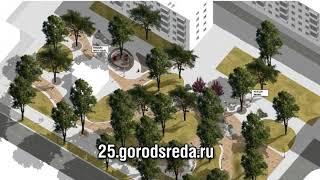 Артёмовцы выбирают дизайн-проекты площадок для благоустройства в 2022 году