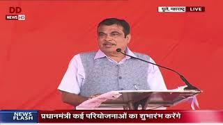 Union Minister Nitin Gadkari address the gathering in Dhule, Maharashtra