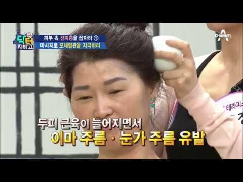 [교양] 닥터 지바고 130회_170313