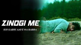Zindagi Mein Kabhi Koi Aaye Na Rabba New Version   Sad Song   Ram Creation