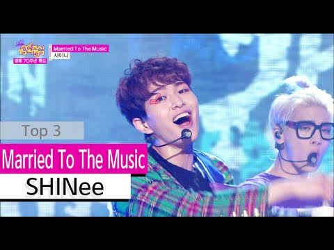 [HOT] SHINee - Married To The Music, 샤이니 - 메리드 투 더 뮤직 Show Music core 20150815