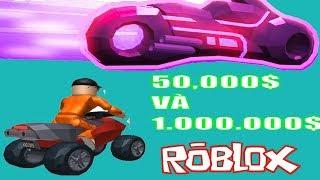 Roblox | Chạy Thử Xe 50 Ngàn Và Xe 1 Triệu | Jailbreak | MinhMaMa