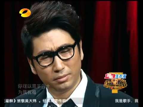 湖南卫视我是歌手-杨宗纬《征服》-20130208