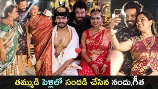 Tollywood Singer Shruthi, Nandu brother Jayanth wedding mo..