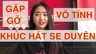 Gặp cô võ sinh xinh đẹp Võ Tính được 4 hotboy tỏ tình trong Khúc hát se duyên - Khương Dừa Channel