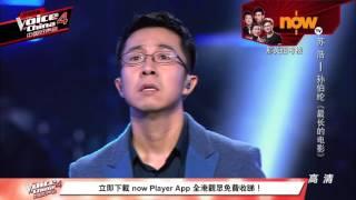 [Vietsub] Bộ phim dài nhất - Tô Hạo & Tôn Bác Luân