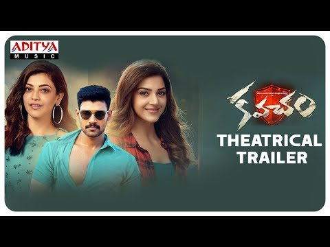 Kavacham Theatrical Trailer