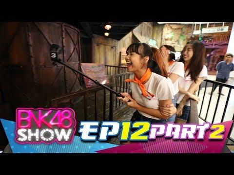 BNK48 Show EP12 Break02