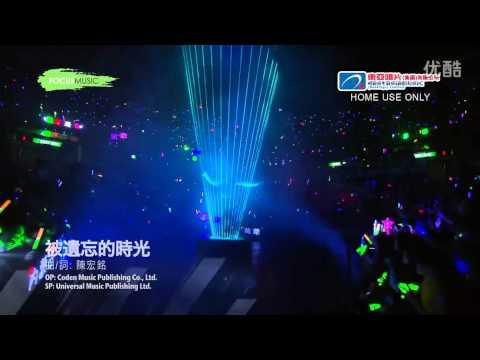 刘德华 无间道 、被遗忘的时光(Unforgettable Concert 2010演唱会)