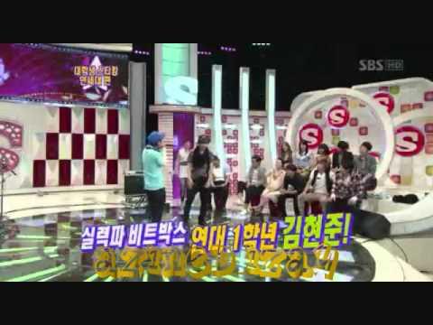 Eunhyuk funny beat box! LOL :))))))))