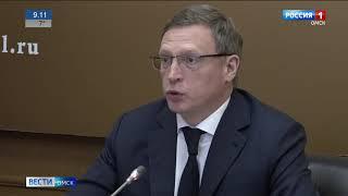 Александр Бурков провёл дистанционное заседание Правительства Омской области