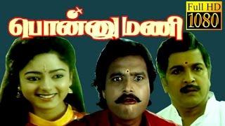 Superhit Tamil Movie HD | Ponnu Mani | Karthik,Soundarya, Goundamani | Tamil Full Movie HD