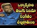 Bigg Boss 2 Roll Rida imitates Brahmanandam