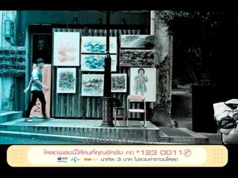[MV]ไม่มีตรงกลาง - Project Love Pill จิรากร(official)