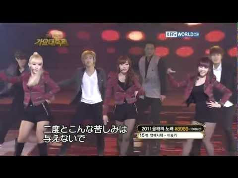 Special Stage Snsd T-ara Secret Wonder Girls HD (read desc)