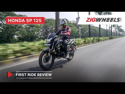 Honda SP 125 First Ride Review, Mileage, Specs, Features & More