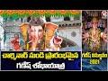 Ganesh Shobha Yatra Started At Charminar  | Ganesh Immersion 2021 | Hyderabad | V6 News