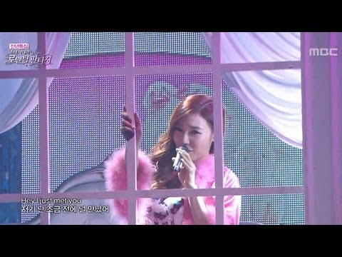Tiffany - Call Me Maybe, 티파니 - 콜 미 메이비, Romantic Fantasy 20130101