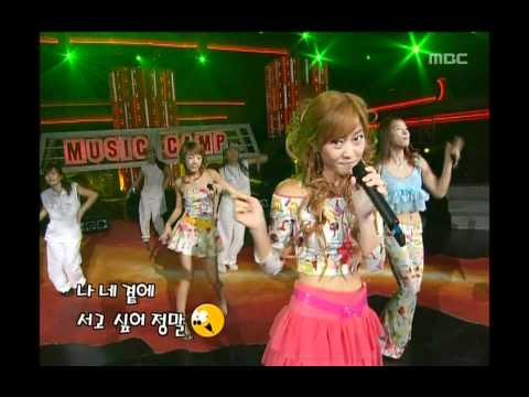 Jewelry - I really like you, 쥬얼리 - 니가 참 좋아, Music Camp 20030830