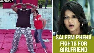 Hyderabadi Comedy Videos | Saleem Pheku Fight Scenes | Paisa Potti Problem Hyderabadi Comedy Film