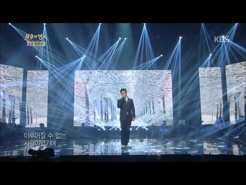 [HIT] 불후의 명곡2, 양희은(Yang Hee Eun) 편-JK김동욱(JK Kim Dong Wook) - 이루어질 수 없는 사랑.20141220