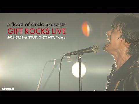 【Digest movie】GIFT ROCKS LIVE for J-LOD LIVE