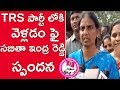 Sabitha Indra Reddy Reacts On Rumours Of Joining Into TRS