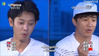 2D1N Jung Joon Young Naming Countries Game