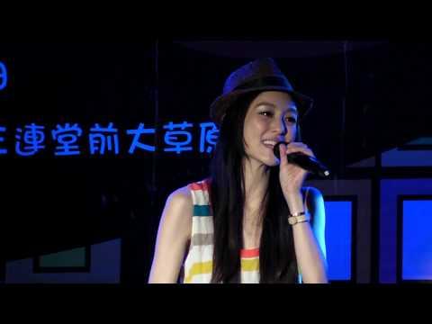 范瑋琪3 一個像夏天一個像秋天(1080p)@南台畢卡啾演唱會