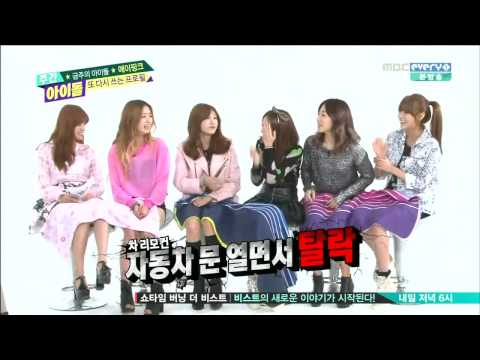 APink High Note Battle 140409
