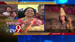 Nandi Awards controversy shakes Tollywood..