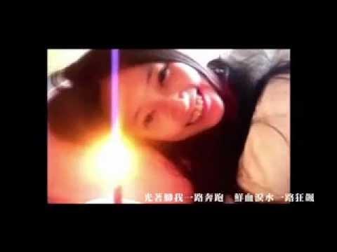 劉力揚 禮物 MV