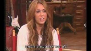 Miley Cyrus Israeli Interview